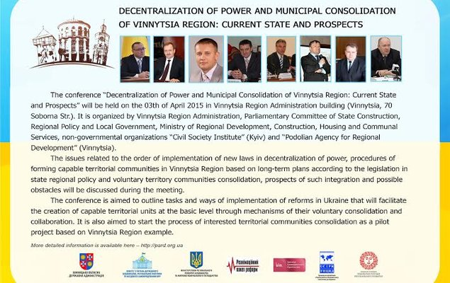"The conference ""Decentralization of Power and Municipal Consolidation of Vinnytsia Region: Current State and Prospects"""